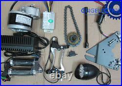 24V 250W ELECTRIC MOTORIZED E BIKE CONVERSION KIT(side mounted)
